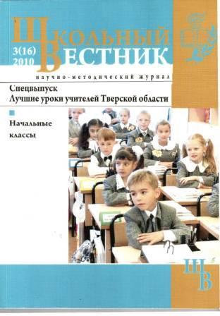 Должностная Инструкция Учителя Физической Культуры - фото 5